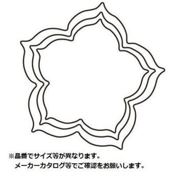 カンダ 05-0261-0601 野菜抜 桔梗 小 #1 (0502610601)