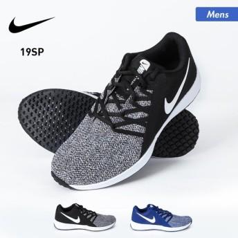 NIKE/ナイキ メンズ ランニング シューズ スニーカー くつ ジョギング マラソン 運動靴 トレーニングシューズ 靴 AA7064