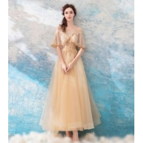 ウエディングドレス ロングドレス 演奏会 カラードレス パーティードレス レディース ベアトップ イブニングドレス 二次会ドレス 素敵な