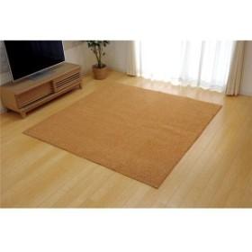 ラグ カーペット 1.5畳 洗える タフト風 『ノベル』 オレンジ 約130×185cm 裏:すべりにくい加工 (ホットカーペット対応)