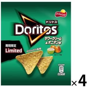 ジャパンフリトレー ドリトス サワークリーム&オニオン味 1セット(4個)