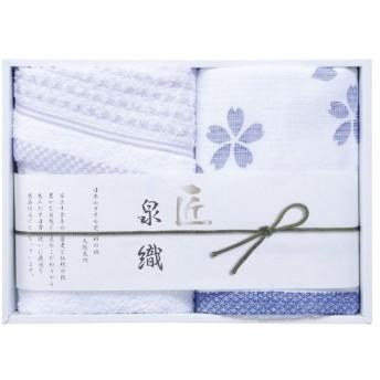 泉織 桜タオル フェイスタオル2P NS-1815