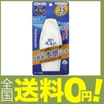 スキンアクア (SKIN AQUA) 日焼け止め モイスチャージェル 2種のヒアルロン酸配合 水感ジェル (SPF35 PA+++) 110g