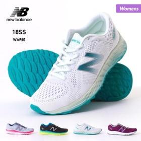 NEW BALANCE/ニューバランス レディース ランニング スニーカー シューズ 靴 くつ カジュアル ウォーキング マラソン ジョギング WARIS