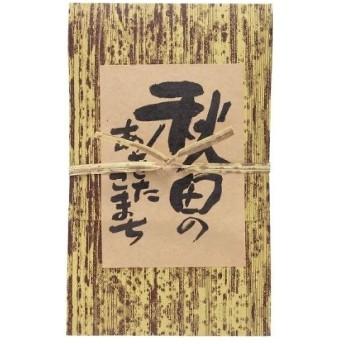 おにぎり包み 秋田県産あきたこまち(200g)