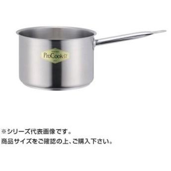 プロクックST 深型片手鍋 18cm(3.3L) 本体 011093