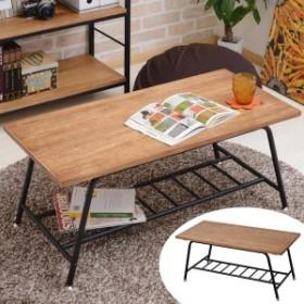 【最大1000円OFFクーポン配布中】 センターテーブル ZAGA(ザガ) 天然木製 幅90cm