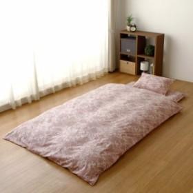 掛けふとんカバー 日本製 綿100% エレガントな更紗柄 シングルロングサイズ 150×210cm 掛けカバー 布団カバー シングルロング