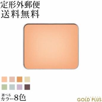 シュウウエムラ プレスドアイシャドー パール(レフィル) 選べる全8色(カラー系) -shuuemura-