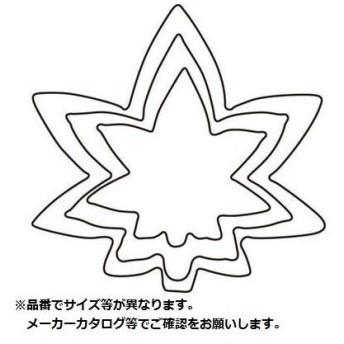 カンダ 05-0261-0303 野菜抜 紅葉 大 #3 (0502610303)