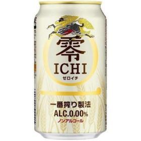 キリン 零ICHI(ゼロイチ)(350ml 24缶)ノンアルコールビール 4901411068268