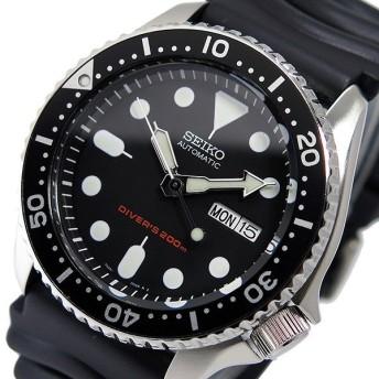 セイコー SEIKO ダイバー ブラックボーイ 自動巻き 腕時計 SKX007KC ブラック