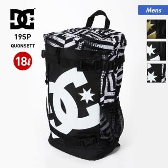 DC SHOE/ディーシー メンズ バックパック デイパック リュックサック かばん バッグ 18L 5130E903