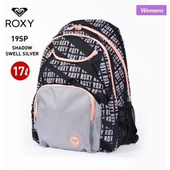 ROXY/ロキシー レディース バックパック デイパック リュックサック かばん バッグ 鞄 17L 通勤 通学 ERJBP03885