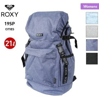 ROXY/ロキシー レディース バックパック デイパック リュックサック かばん バッグ 鞄 21L 通勤 通学 RBG191306