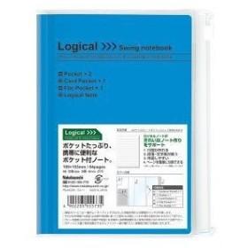 Nakabayashi(ナカバヤシ) Logical スイング ロジカル カバーノート A6・文庫サイズ ブルー B罫 PB-A602-B 【お取り寄せ】