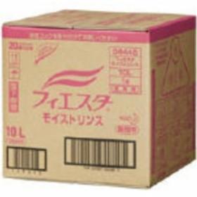 Kao フィェスタ モイストリンス10L   044488