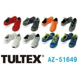 安全靴 タルテックス TULTEX AZ-51649 男女兼用 アイトス