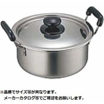 カンダ 05-0024-0805 18-0モリブデン実用鍋 両手 27cm(7.2L) (0500240805)