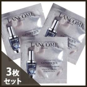 ランコム ジェニフィック アドバンスト 3ml(1ml×3)(ミニ)【W_21】