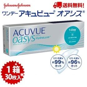ワンデーアキュビューオアシス 1箱30枚 【ゆうパケット送料込み】