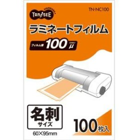 (まとめ) TANOSEE ラミネートフィルム 名刺サイズ グロスタイプ(つや有り) 100μ 1パック(100枚) 【×15セット】