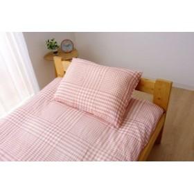 布団カバー 洗える チェック柄 サプリ 枕カバー ピンク 約43×63cm(代引不可)【送料無料】