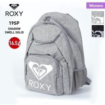 ROXY/ロキシー レディース バックパック デイパック リュックサック かばん バッグ 鞄 16.5L 通勤 通学 ERJBP03889