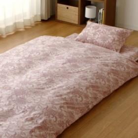 毛布カバー 日本製 綿100%ガーゼ エレガントな更紗柄 シングルサイズ 145×205cm 布団カバー 毛布用 カバー シングル