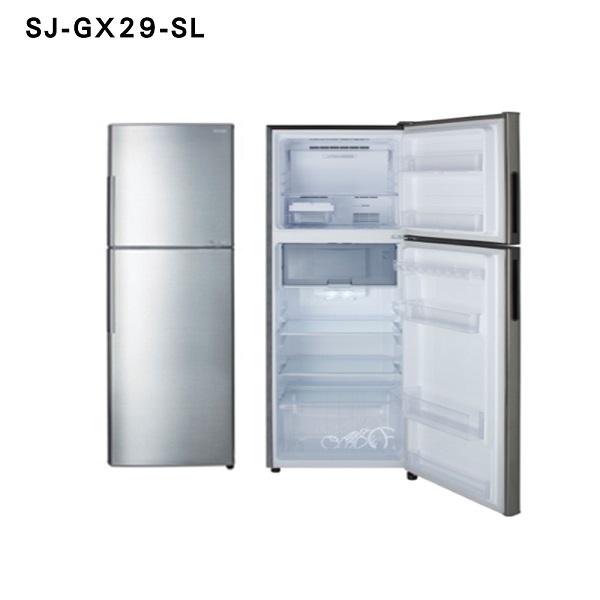 SHARP 夏普 SJ-GX29-SL   287L 變頻雙門冰箱