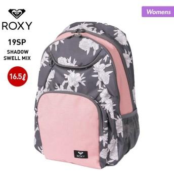 ROXY/ロキシー レディース バックパック デイパック リュックサック かばん バッグ 鞄 16.5L 花柄 通勤 通学 ERJBP03884
