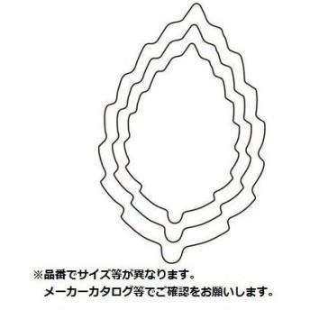 カンダ 05-0254-0201 厚口野菜抜 木の葉 小 #1 (0502540201)