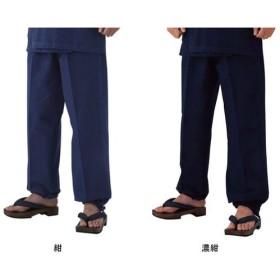 【作務衣 甚平下衣】藍染・あい染・つむぎ織作務衣 下衣 国内縫製 国産 カラー2色 S・M・L・LL(k5010koe)