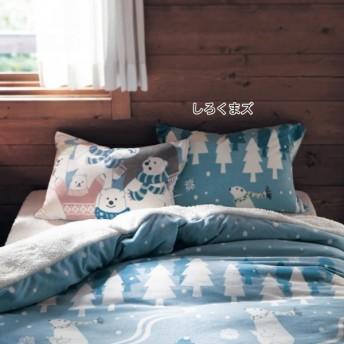 布団カバー シーツ 枕カバー ピローケース アニマルプリントの枕カバー2枚セット 「しろくまズ」