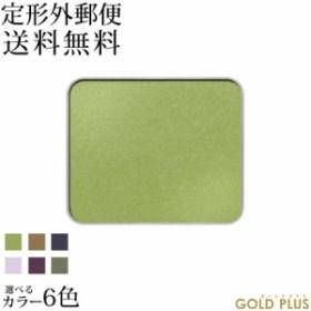 シュウウエムラ プレスドアイシャドー イリデッセント(レフィル) 選べる全6色 -shuuemura-