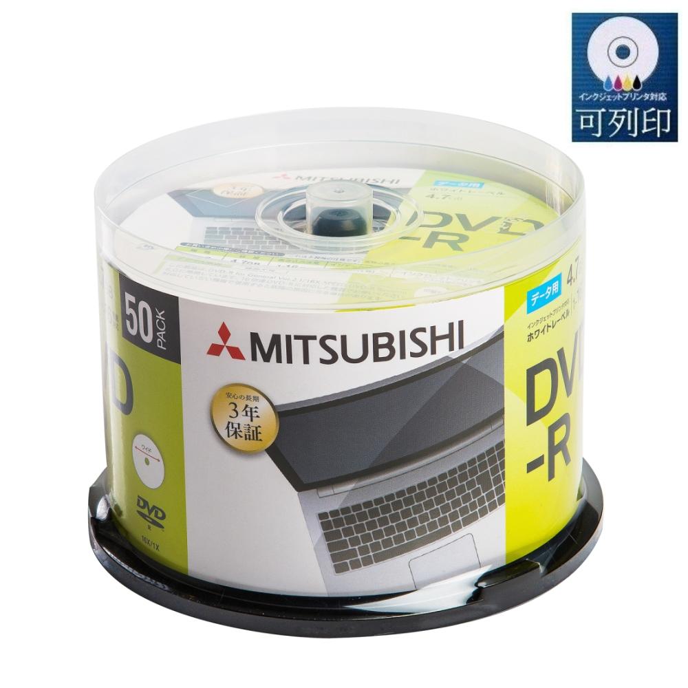 三菱 日本版 16x DVD-R 白面可列印 原廠50片布丁桶裝