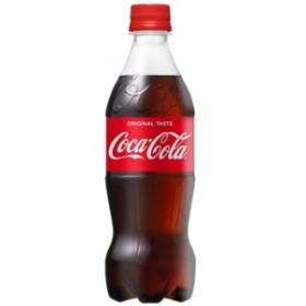 コカ・コーラ 500ml ペット ×24本 (1ケース) 【送料無料】 (北海道・沖縄は送料1000円、クール便は+700円)