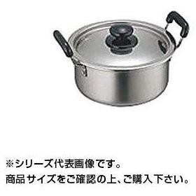 18-0モリブデン実用鍋 両手 18cm(2.6L) 389027
