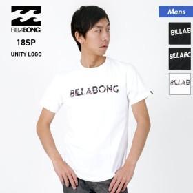 BILLABONG/ビラボン メンズ 半袖 Tシャツ ティーシャツ トップス クルーネック ロゴ AI011-200