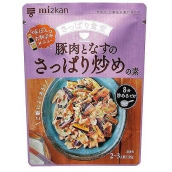 ミツカン豚肉となすのさっぱり炒めの素125gまとめ買い(×12) 4902106542520(tc)