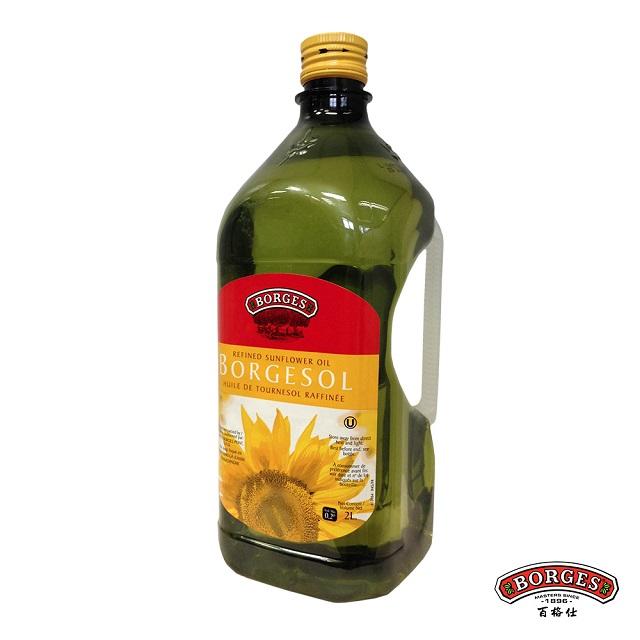 【西班牙BORGES百格仕】葵花油(2L/瓶)