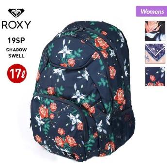 ROXY/ロキシー レディース バックパック デイパック リュックサック かばん バッグ 鞄 17L 花柄 通勤 通学 ERJBP03845