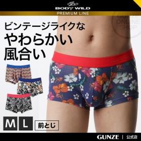 GUNZE(グンゼ)/BODY WILD(ボディワイルド)/【プレミアムライン】ローライズボクサー(前とじ)(紳士)/BWN801P