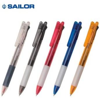 【創業50年セール】セーラー万年筆 【再生工場】フェアライン2プラスクリップ(2色ボールペン)16-3252【メール便可】 全5色から選択