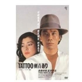 TATTOO[刺青]あり ≪HDニューマスター版≫  〔DVD〕