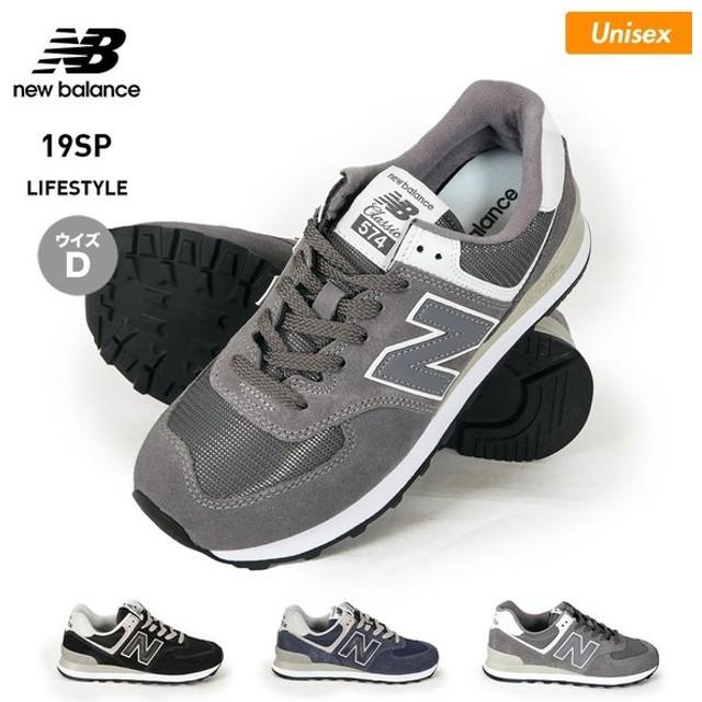 522219f94daea さらにクーポンで8%OFF NEW BALANCE/ニューバランス メンズ&レディース シューズ 靴 くつ