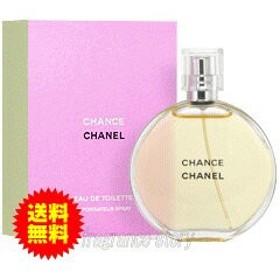 シャネル CHANEL チャンス 50ml EDT SP fs 【香水 レディース】【即納】