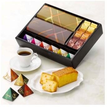 AROMAIQUE ブランデーケーキ&UCCコーヒー&紅茶セット アロマティーク