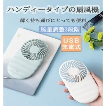 ミニ扇風機 手持ち コンセント 扇風機 おしゃれ 安い ハンディ 携帯扇風機 充電式 強力 卓上扇風機 USB 静音 小型 卓上 コンパクト 母の