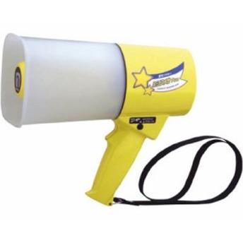 ノボル レイニーメガホン蓄光型ルミナス 4.5Wホイッスル音付 耐水仕様 TS-534L